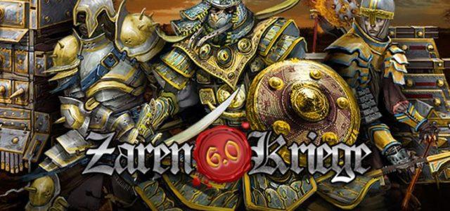 In Zarenkriege 6.0, dem Echtzeit Onlinespiel unterstützt der Spieler die Völker von Zaarantuars. Diese führen schon seit Generationen einen Kampf gegen die dunklen Mächte. Aber auch die Gegenseite sucht nach […]